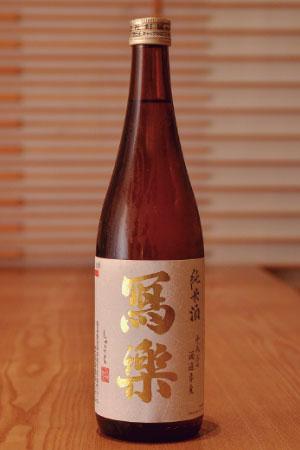 サービススタッフの江原小百合さんセレクト「寫樂(写楽)純米酒」。福島の酒を代表する銘柄のひとつで、フレッシュでありながらしっかりとした骨格が特徴。純米酒の米の味わいとキレが金目鯛の旨味にぴったり。軽すぎず重過ぎないバランスのよい口当たりは、今回のひと皿の隠し味である橙の酸味にもよく合う。