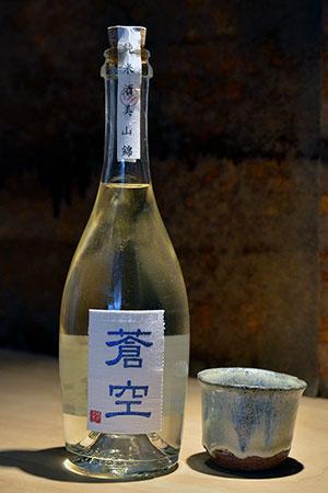高級筍「白子筍」の産地である京都産の地酒、日本酒・純米酒「蒼空(そうくう)」。純米酒ならではの奥深い甘みが筍の甘みと絶妙にマッチ。料理を邪魔しない優れた味わいが楽しめる。