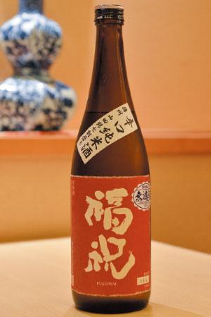 「福祝(辛口純米酒)」は、古くから城下町として栄えた千葉県久留里の老舗酒蔵・藤平酒造の酒。味がしっかりとしており米の力強さがある。また、どのような料理でも合わせやすく、清らかな日本料理にも寄り添ってくれる。赤坂 詠月では、福祝をはじめ約40種の日本酒を用意。