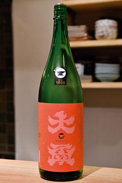群馬最古の蔵元による「大盃 純米吟醸55」。地元以外にほとんど出回らないバランスの取れた逸品。