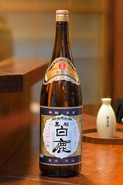 「黒松 白鹿 本醸造」。兵庫県辰馬本家酒造が製造する、やや辛口の日本酒。「料理にあわせて温度の違いを楽しんでほしい」と、あえて日本酒はこの1銘柄のみ。天ぷらには冷か熱燗、刺身にはぬる燗がおすすめ。店内には、外国人客向けに英語の説明書も用意。