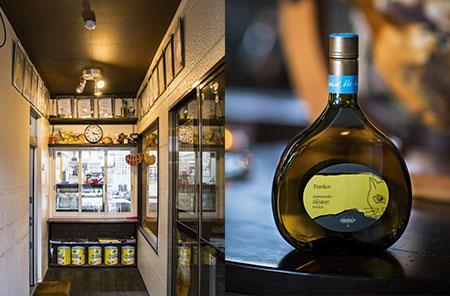 左)シャープな辛口のドイツ・フランケン地域のワイン「Sommeracher Silvanertrocken」。昔ながらのユニークなボトルの形も楽しい。右)月に4回ほどシャルキュトリーの直売も行っている。営業時間はHPで確認。